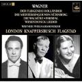 Wagner: Der Fliegende Hollander, Die Meistersinger von Nurnberg, Die Walkure, etc (5,6/1956, 6/1958) / Hans Knappertsbusch(cond), VPO, etc