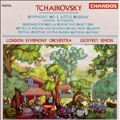 Tchaikovsky: Symphony no 2, etc / Simon, London SO