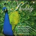 Kodaly: Hary Janos Suite, Psalmus Hungaricus, etc / Fischer
