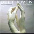 ベートーヴェン: ピアノ・ソナタ集 Vol.1