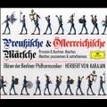 Prussian & Austrian Marches / Karajan, Berlin Philharmonic Winds