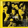 Icon: UB40