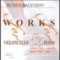 Balyozov: Works for Cello & Piano
