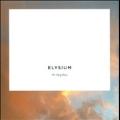 Elysium : Deluxe Limited Version<限定盤>