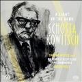 ショスタコーヴィチ: 祝典序曲 (管弦楽のための) Op.96、ピアノ協奏曲 第2番 Op.102、他