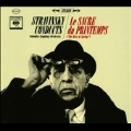 Stravinsky: Le Sacre du Printemps (The Rite of Spring) (Deluxe Edition)<完全生産限定盤>