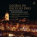 Gloria in Excelsis Deo - Festive Christmas Music