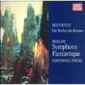 Beethoven: Die Weihe;  Berlioz: Symphonie Fantastique