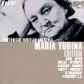 Historical Russian Archive -Maria Yudina Edition: J.S.Bach, Haydn, Mozart, Liszt, etc