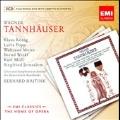 Wagner: Tannhauser [3CD+CD-ROM]