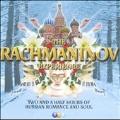 The Rachmaninov Experience