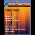 Gershwin: Piano Concerto in F major, Rhapsody No.2, I Got Rhythm Variations