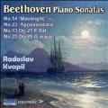 """Beethoven: Piano Sonatas No.14 """"Moonlight"""", No.23 """"Appassionata"""", No.13, No.25"""