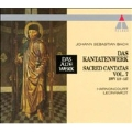 Bach: Sacred Cantatas Vol 7 / Harnoncourt, Leonhardt