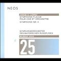 Musica Viva Vol.25 - Jorge E. Lopez