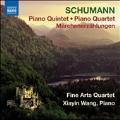 Schumann: Piano Quintet, Piano Quartet, Marchenerzahlungen