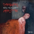 Szymanski & Mykietyn - Music for String Quartet