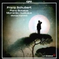 Schubert: Piano Sonatas No.13, No.20, No.21, Moments Musicaux D.780, Ungarische Melodie D.817