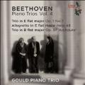 ベートーヴェン: ピアノ三重奏曲全集 第4集