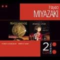 Princess Mononoke/Spirited Away: Hayao Miyazaki Box (OST)