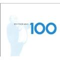 Best Tenor 100