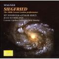 Wagner: Siegfried (Excerpts)