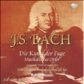 J.S.Bach: Art of Fugue BWV.1080 [3CD+CD-ROM]