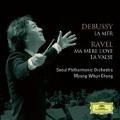 Debussy: La Mer; Ravel: Ma Mere l'Oye, La Valse