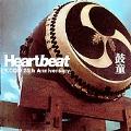 Heartbeat: Kodo 25th Anniversary