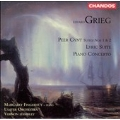 Grieg: Peer Gynt Suites 1 & 2, etc / Handley, Ulster Orch