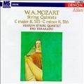 Mozart: String Quintets K 515 & K 516 / Kuijken Quartet, etc