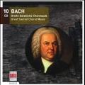 J.S.Bach: Grosse Geistliche Chormusik