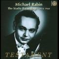 マイケル・レビン~1954-1960 スタジオ録音集