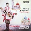 Tchaikovsky: Souvenir de Florence Op.70 (Transcriptions Orchestrales) / Yuli Turovsky, I Musici de Montreal