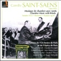 Saint-Saens: Chamber Music with Winds