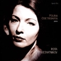 Rota & Desyatnikov - Works for Piano