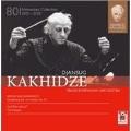 Djansug Kakhidze The Legacy Vol.1 - Rachmaninov, Holst