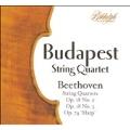 ブダペスト弦楽四重奏団のベートーヴェン