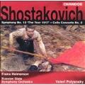 Shostakovich: Symphony no 12, etc / Helmerson, Polyansky