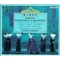 Prokofiev: Betrothal in a Monastery / Gergiev, Diadkova, etc