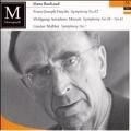 HAYDN:SYMPHONY NO.82/MOZART:SYMPHONY NO.39/NO.41 (1950:MUNICH)/MAHLER:SYMPHONY NO.7 (1953:BERLIN):HANS ROSBAUD(cond)/BRSO/BERLIN RSO