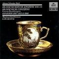 J.S.Bach: Brandenberg Concertos No.1-No.6, Oboe Concerto BWV.1055, etc