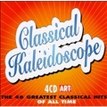 Classical Kaleidoscope