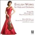 ヴィオラと管弦楽のためのイギリス作品集