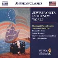 Jewish Voices In The New World Chants And Prayers From The American Colonial Era:Neil Levin