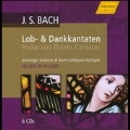J.S.Bach: Praise & Thanks Cantatas
