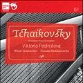 Tchaikovsky: Piano Concertos No.1-No.3