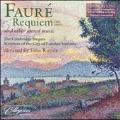 フォーレ: レクイエム(ラッター校訂1893年版)、ラシーヌ賛歌
