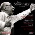 Igor Stravinsky in USSR