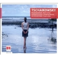 TCHAIKOVSKY:NUTCRACKER SUITE/SWAN LAKE SUITE:HEINZ ROGNER(cond)/BERLIN RADIO SYMPHONY ORCHESTRA